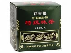 Gunpowder Tee - 125g