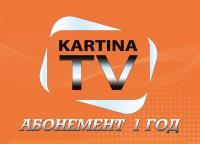 Kartina.TV fuer 1 Jahr Premium (ohne Vertragsbindung)