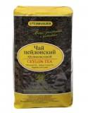 Schwarzer Ceylon Tee 250g