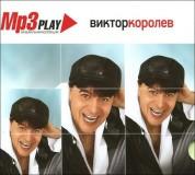 Viktor Korolev.
