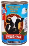 7ja Tuschonka 400g Rindfleisch