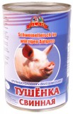 ULAN Schweinefleisch in würzigem Aufguss 400g