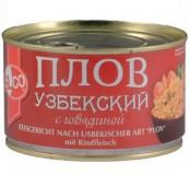 Reisgericht n. uzbekischer Art Plov m.Rindfl.375g