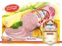 BERGER Wurst Lyubitelskaja Metschta 800g