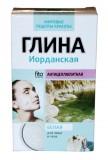 Lehm, weiß (100 g), gegen Cellulite