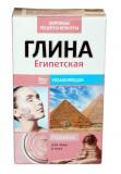 Lehm, rosa (100 g), Feuchtigkeitspflege