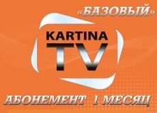 Kartina.TV fuer 1 Monat Basis, (ohne Vertragsbindung)