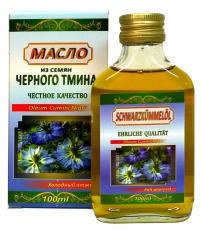 Schwarzkümmelöl, 100 ml