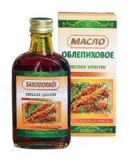 Sanddornöl 200ml 100% Natur reines Sanddornöl Fruchtfleisch облепиховое масло