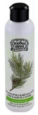 BS.Bade-Sauna Zusatz Kiefer 250 ml.