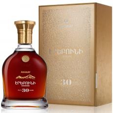 Armenian Brandy ArАrАt EREBUNI