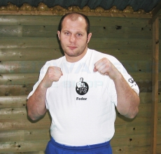 T-Shirt Fedor The Last Emperor Emelianenko