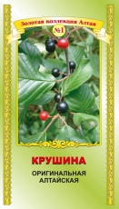 Bad für Genießer Faulbaumrinde 50gr Крушина