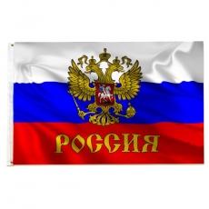 Flagge Russland mit Wappen 90x150cm mit Ösen