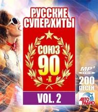 Marina Devjatova Luchshie narodnye pesni