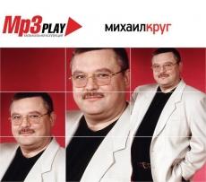 Михаил Круг, Сборник MP3 Michail Krug