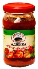 Adjika nach kaukasischer Art 212g