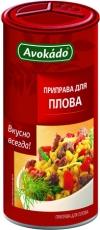 Würzmischung für uzbekischer Reisgericht Plow Tube 170g