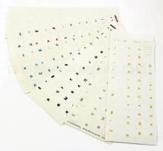 Tastaturaufkleber Russische (kyrillische) transparent, laminiert in verschiedene Farben.