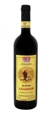 Wein Achascheni Lieblich rot 0,75L