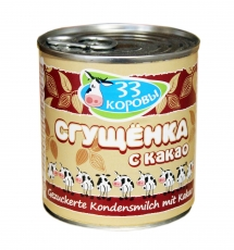 Gezuckerte Kondensmilch mit Kakao 397gr