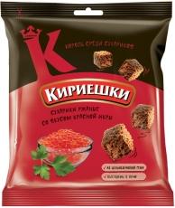 Kirieschki Kawiar Кириешки - красная икра