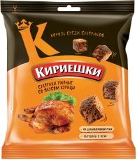 Kirieschki Hänchen Кириешки - курица