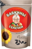 Sonnenblumenkerne Babkiny 12x 300g Salz