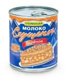 Gezuckertes und gekochtes Kondensmilcherzeugnis Sguschtschonka Warjonka 6% Fett, 397 g