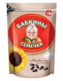 Sonnenblumenkerne Babkiny 300g Salz
