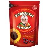 Sonnenblumenkerne Babkiny 500g