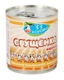 Gezuckerte Kondensmilch Karamell karamellisiert 397g 8%