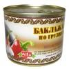 Baklagany v adzhike MIRA 540gr