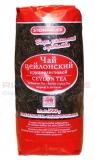 Ceylon Tee schwarz 500g lose