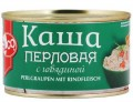 Perlgraupen mit Rindfleisch 375g