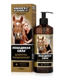 Shampoo-Konditionier Horse Force 500 ml