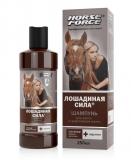 Shampoo Horse Force 250 ml, stärkt die Haare