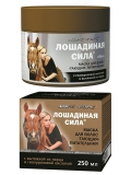 Haarmaske Horse Force 250 ml