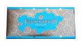 Schokolade Kasachstan