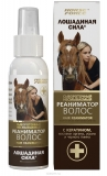 Haarspray Horse Force 100 ml, Haar-Reanimator
