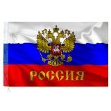 Flagge Russland mit Wappen 90x150cm