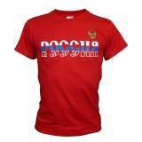 T-Shirt Russland rot, 100%-Baumwolle