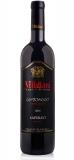 Rotwein aus Georgien Mildiani Saperavi