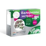 Vitamir - Baldrianextrakt, 50 Tabl.