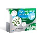 Vitamir - Herzgespannextrakt, 50 Tabl.