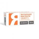 Vitamir - Bernsteinsäure, 20 Tabl. янтарная кислота