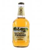 Bier Staryj Melnik