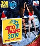 АВТОРАДИО 2019 парад ретро-хитов, MP3